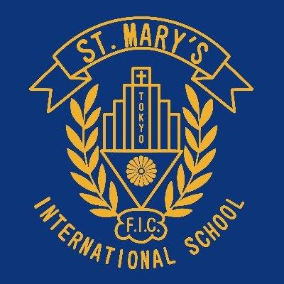 St. Mary's International School